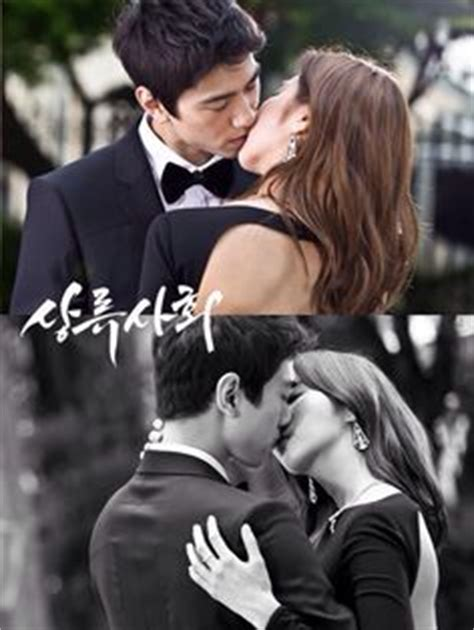 uee drama and film 1000 images about k drama on pinterest kdrama dramas