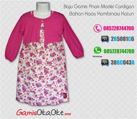 Harga Gamis Merk Dannis by Baju Gamis Anak Perempuan Bahan Kaos Murah Dan Bagus