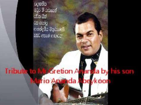 gretion ananda song mage thaththa mario ananda abeykoon tribute to mr