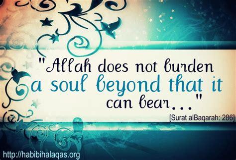 Islamic Quotes Islamic Quotes Quotesgram