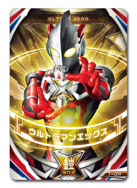 Ultra Ultraman Orb Set Of 3 bandai ultraman orb dx orb ring ultra fusion card legend