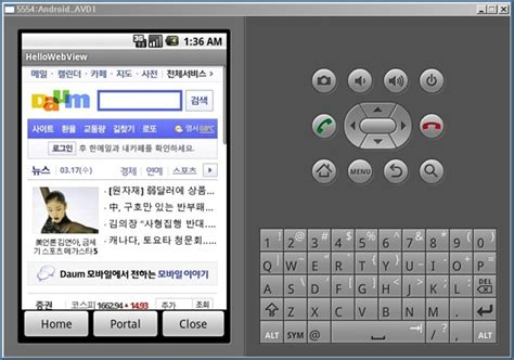 android webview layout weight 안드로이드 프로그램 개발 초보자도 만들 수 있는 안드로이드 애플리케이션 webview