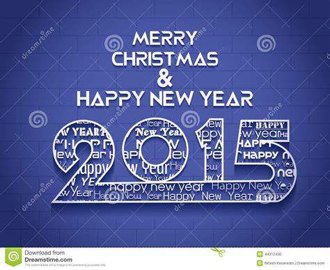 creative happy new year texts creative happy new year 2015 background