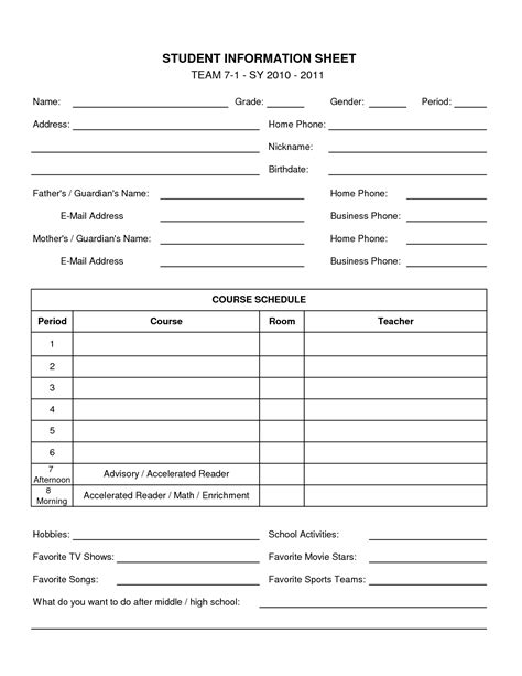 student information sheet template for teachers best photos of student information sheet for teachers