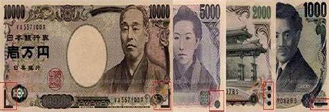 Koin Yen Jepang mengenal mata uang yen jepang dari sejarah gambar sai