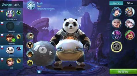 Mobile Legends Akai 2 mobile legends akai moba top gameplay 1