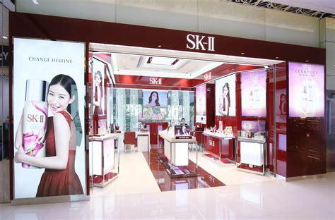 Sk Ii Di Mall landmark