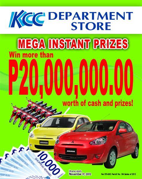 Instant Prizes To Win - kcc malls kcc mega instant prizes