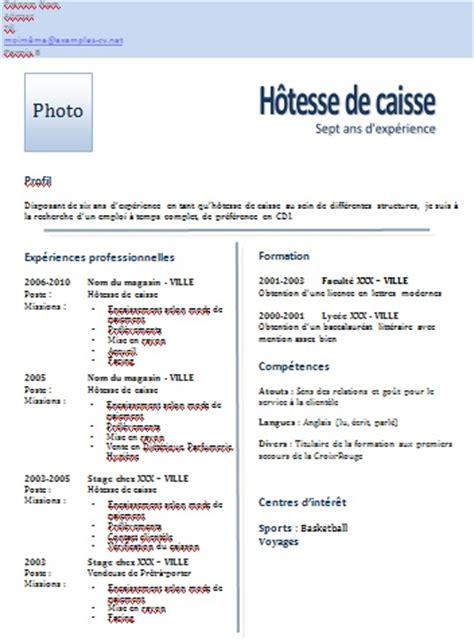 Exemple Lettre De Démission Hotesse De Caisse Modele Cv Hotesse De Caisse Cv Anonyme