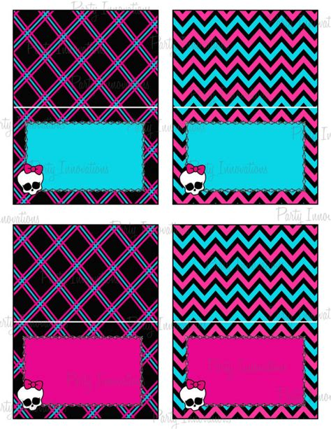printable birthday cards monster high 7 best images of monster high printable cards printable