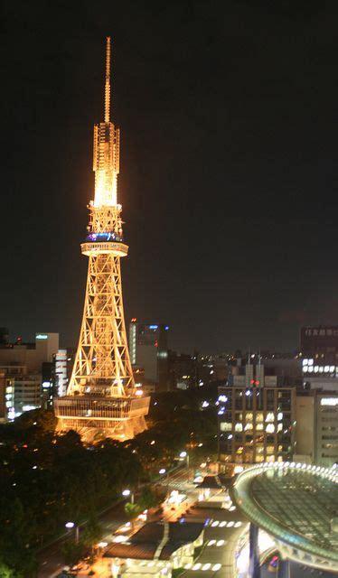 Tv Nagoya tv tower nagoya japan japan 一番 tvs