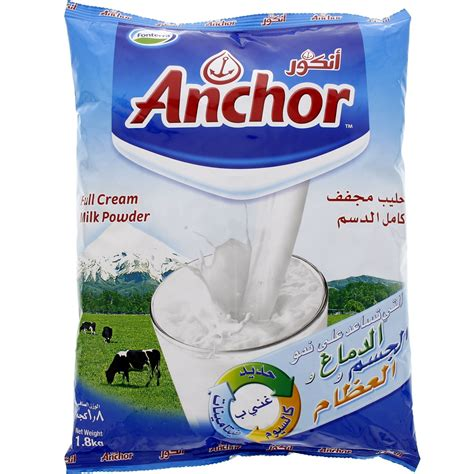Anchor Cheese 1 Kg buy anchor milk powder 1 8 kg in uae abu dhabi dubai qatar kuwait