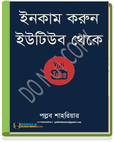 xml tutorial bangla pdf bengali tutorial books on visual foxpro support