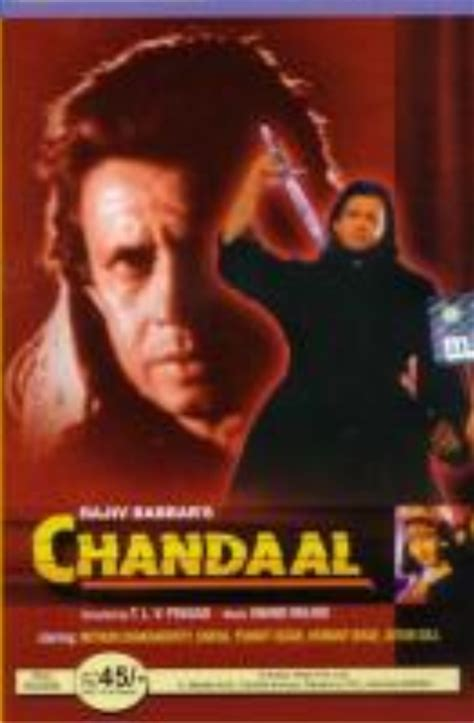 watch l assedio 1998 full hd movie official trailer chandaal 1998 full movie watch online free hindilinks4u to