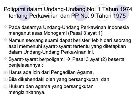 Undang Undand Tentang Perkawinan Kompilasi Hukum Islam kul 3 asas rukun dan syarat perkawinan islam 1