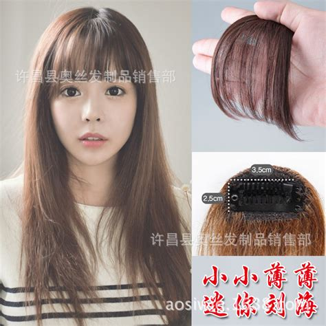 can you get hair extensions for bangs can you get hair extensions for bangs indian remy hair