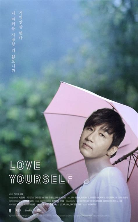 Bts Bangtan Boys Yourself E Ver Poster With fans photoshop pd on bts yourself posters