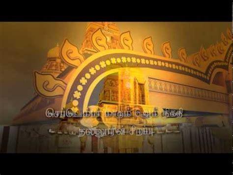 ivan aivazovsky the ninth wave 3d animation youtube nallur s elaegypt