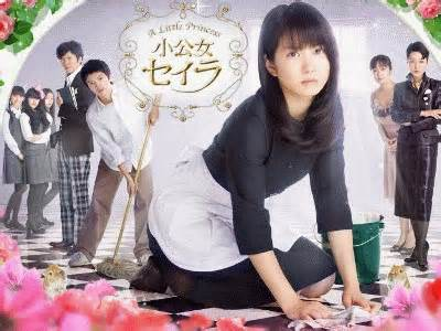 film barat princess shokojo seira a little princess dvdmurah co cc jual