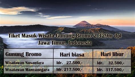 Harga Sho Kuda 2018 harga tiket masuk wisata gunung bromo terbaru 2018