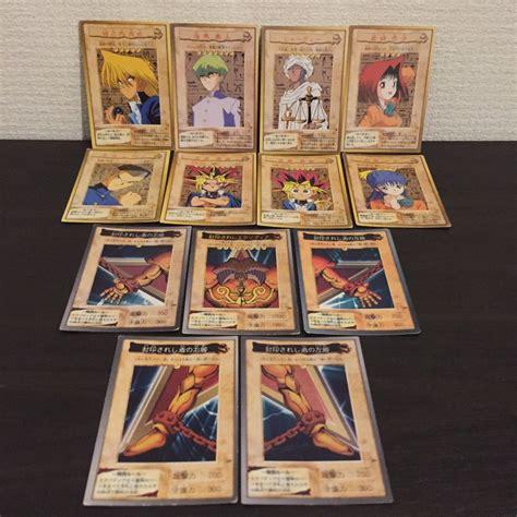 earthquake yugioh rare japan yu gi oh yugioh card bandai exodia 5 no 1 8