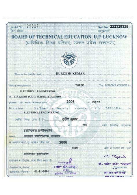 diploma electrical engineering