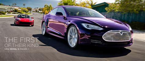 Tesla Violet Cool Gadgets Byte Revel