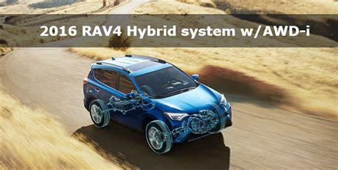 toyota rav4 awd system 2016 toyota rav4 all wheel drive capability