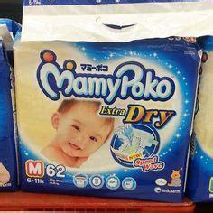 Dumex Mamex Explore 1 6 36m 600g frisolac step 2 6 36 months 900g baby care