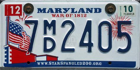 Vanity Plates Maryland by Maryland 2