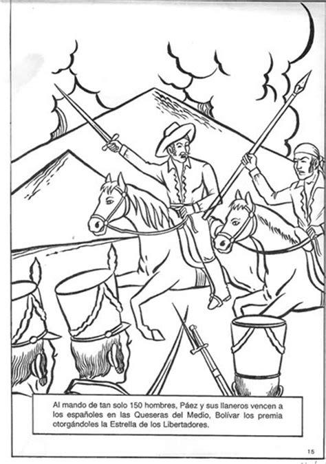 imagenes para colorear jose antonio paez queseras del medio jose antonio paez 4 dibujo