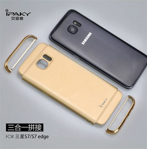 Original Ipaky Samsung S7 Edge Backcoverslimhardarmorhybird מוצר luxury brand ipaky new back cover for samsung