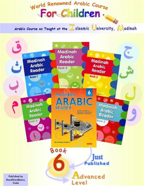 arabic lessons for beginners book 2 ananboroma