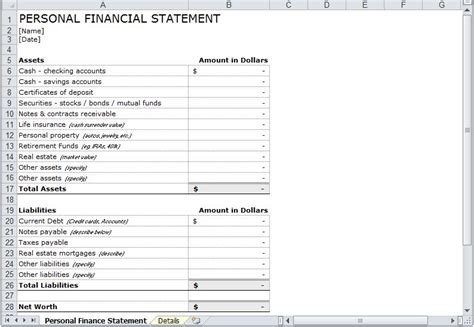 microsoft excel financial templates personal financial statement template personal financial