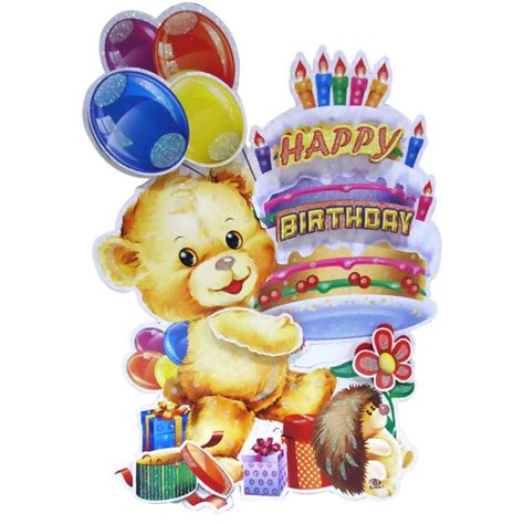 teddy pictures with happy birthday teddy pictures with happy birthday