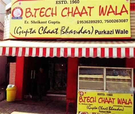 boat names in hindi 8 funny shops name made in india hello travel buzz