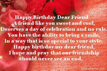 Happy Birthday To My Dear Friend Quotes Happy Birthday Dear Friend Friends Birthday Poem