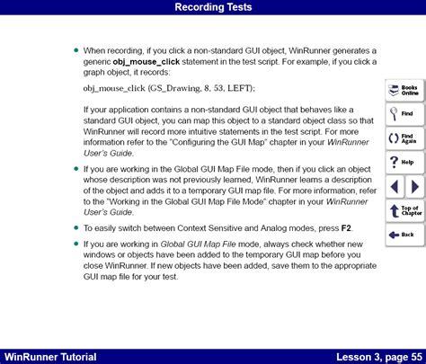 html tutorial lesson 2 winrunner 7 0 tutorial recording tips 2