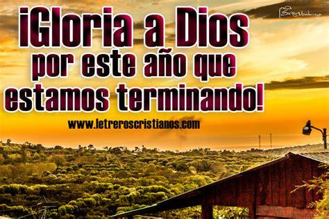 imagenes cristianas fin de año gloria a dios por este a 241 o 171 letreros cristianos com