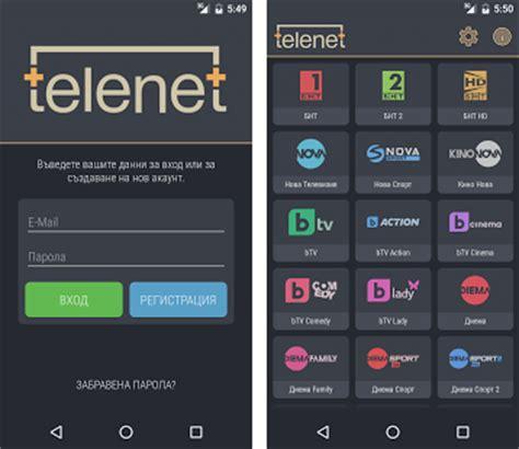 android iptv apk теленет тв apk version 0 1 3 bg telenet iptv android