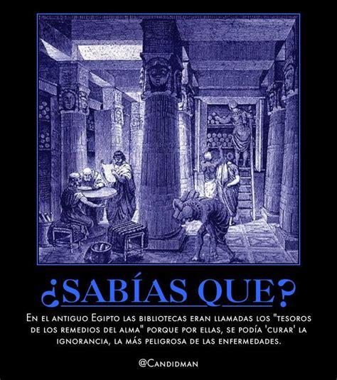 la biblioteca de almas 6070737326 sabiasque las bibliotecas de egipto eran los tesoros del alma bibliotecas la biblioteca y
