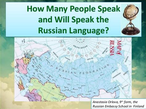 how many speak and will speak the russian language