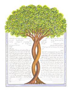 intertwining trees ketubah by miriam karp gallery judaica