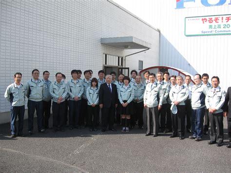 Suzuki Manufacturing Of America Corporation Visit From President Suzuki Of Suzuki Motor Corporation