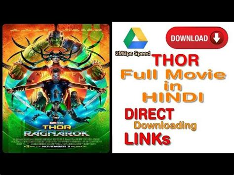 thor movie hindi dubbed thor ragnarok 2017 direct link full movie in hindi