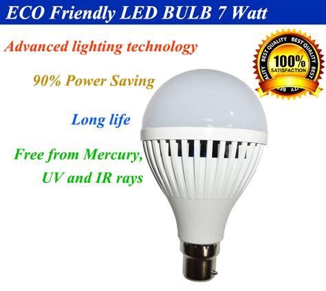 Hannochs Lu Led 7 W Watt 2 led bulb 7 watt set of 5 bulbs on shopclues