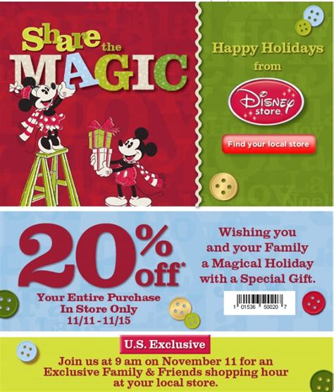 disney outlet printable coupons disney store coupons printable 2015