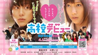 film action japan subtitle indonesia anca blog s japanese lovers high school debut movie