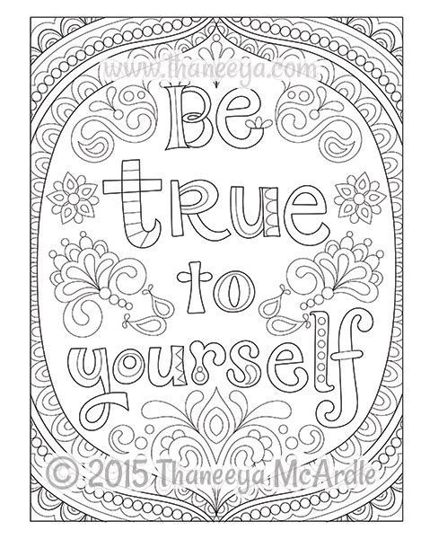 Good Vibes Coloring Book Pages | good vibes coloring book by thaneeya mcardle thaneeya com