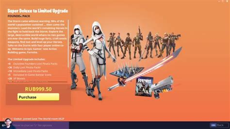 fortnite limited edition legendary wapon choice super